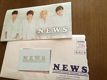 news fans club プリ画像