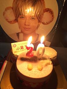 小瀧望お誕生日おめでとうございます プリ画像