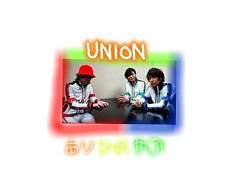 UNIONの画像(プリ画像)