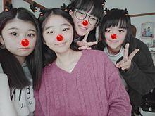 友達とお泊り会&お出かけloue♡の画像(お泊りに関連した画像)