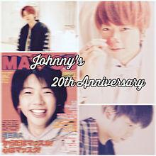 増田貴久 入所20周年ほんとにおめでとうの画像(入所20周年に関連した画像)