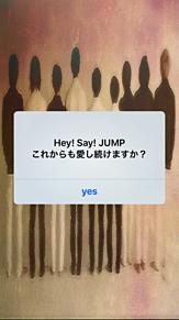 Hey! Say! JUMPのロックが編集 プリ画像