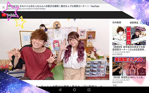 えっちゃん&O-luhaの画像(プリ画像)