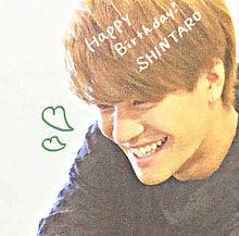 shintaro.の画像(SHINTAROに関連した画像)