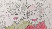 アナログ妖怪松の画像(妖怪松に関連した画像)