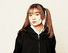 福地桃子   女子高生の無駄づかいの画像(福地桃子に関連した画像)