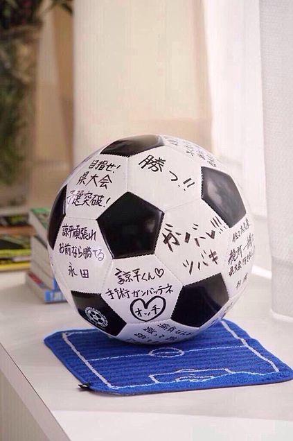 ♡諒平くんのサッカーボール♡の画像(プリ画像)