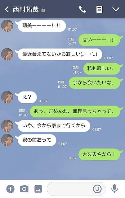 中村萌美 さんからのリクエストの画像(プリ画像)