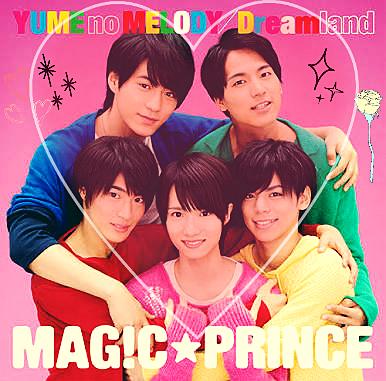 MAG!C☆PRINCEの画像(プリ画像)