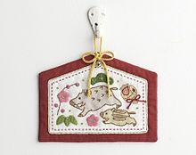 干支、縁起物の美しい刺繍 ホビーラホビーレの画像(刺繍に関連した画像)