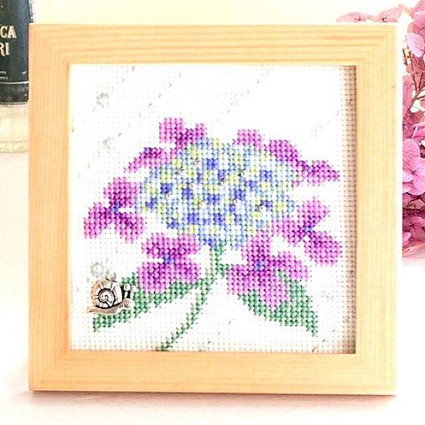 アジサイとかたつむりの刺繍 ホビーラホビーレの画像(プリ画像)
