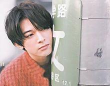 吉沢亮 お亮の画像(お亮に関連した画像)