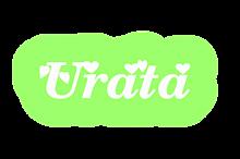 浦島坂田船 / 量産型フォント / 名前の画像(うらたに関連した画像)