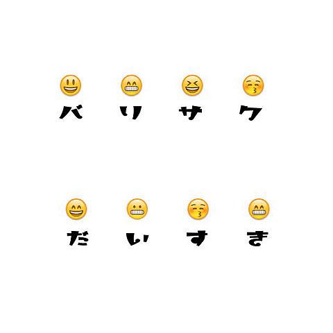 吹奏楽部♡保存ポチ!の画像(プリ画像)