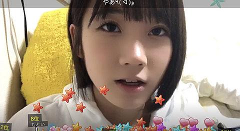 STU48甲斐心愛の画像 プリ画像