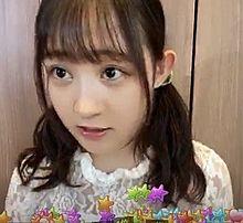 STU48田村菜月 プリ画像
