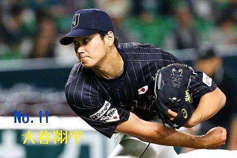 大谷翔平選手の画像(プリ画像)