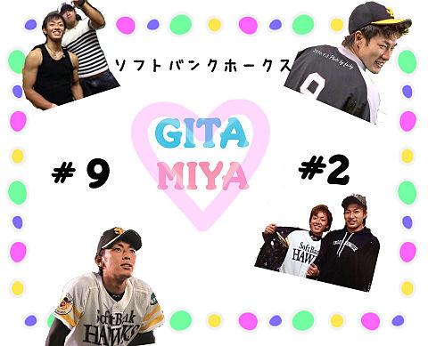GITAMIYAの画像(プリ画像)