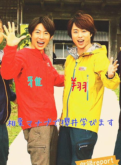 櫻葉♥の画像(プリ画像)
