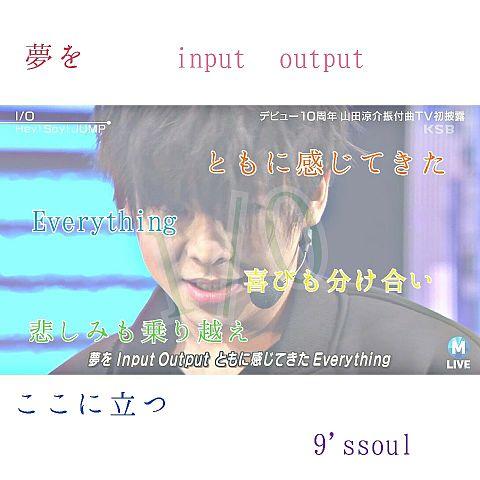 I/O 有岡遥菜さんリクエストの画像 プリ画像