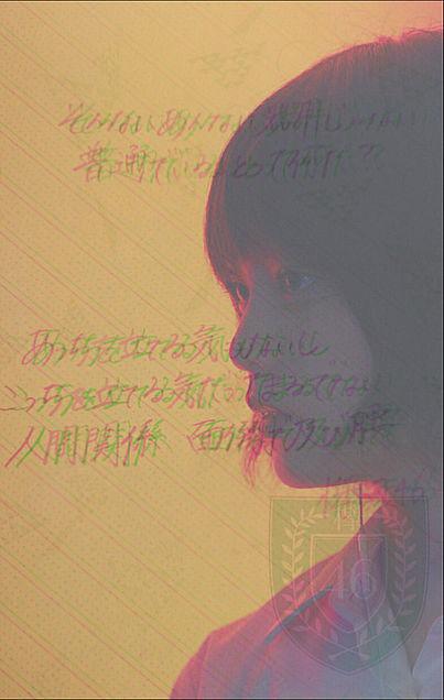 エキセントリック&アンビバレントの画像(プリ画像)