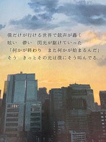 Starting Overの画像(細田守に関連した画像)