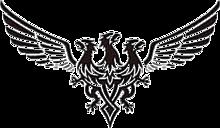 雨宮兄弟 タトゥーシールの画像(プリ画像)