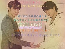 復活LOVE 嵐 バンビズの画像(「復活love」に関連した画像)