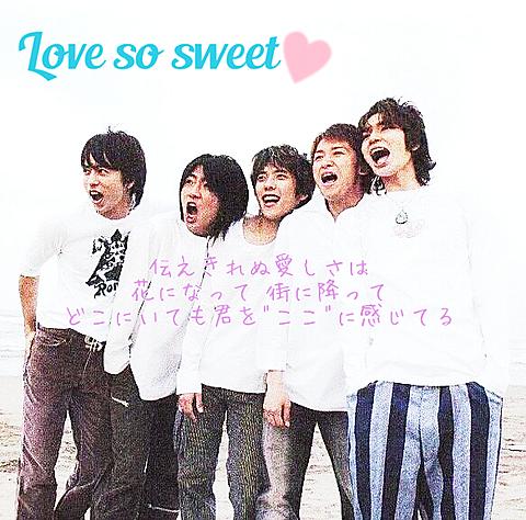 Love so sweet 歌詞 嵐の画像(プリ画像)