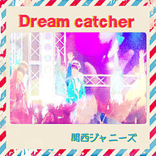 Dream catcherの画像(プリ画像)