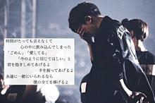 EXO 約束 歌詞画の画像(SMエンターテイメントに関連した画像)