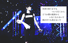 EXO Don't go の画像(SMエンターテイメントに関連した画像)