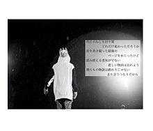 EXO Peter panの画像(SMエンターテイメントに関連した画像)