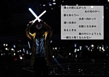 GG⇔natsuki様リクエスト EXO El doradoの画像(SMエンターテイメントに関連した画像)