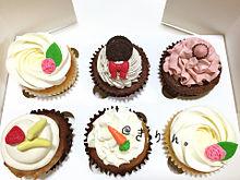 ロンドンカップケーキ プリ画像