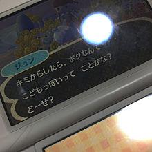 保存♥ 使用フォロー 二次加工×の画像(オシャレに関連した画像)