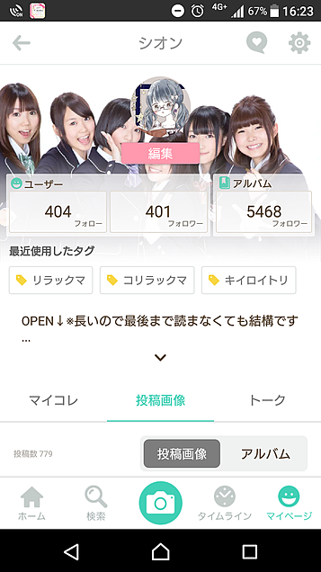 フォロワー様400名達成!!!!の画像(プリ画像)