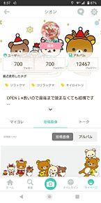フォロワー様700名達成!!!!!!!の画像(アイドルタイムプリパラに関連した画像)