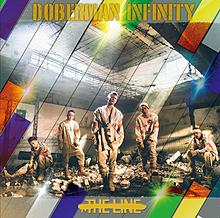 DOBERMAN INFINITYの画像(infinityに関連した画像)