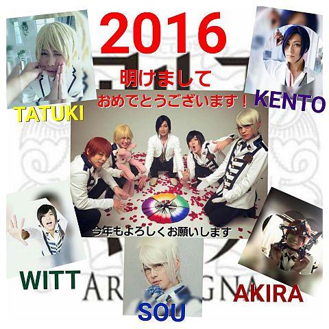 2016の画像(プリ画像)