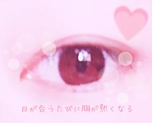 恋 プリ画像