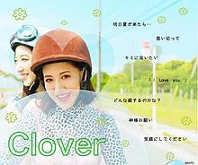Clover_.の画像(プリ画像)