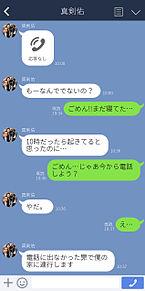 まっけんから←♡の画像(プリ画像)