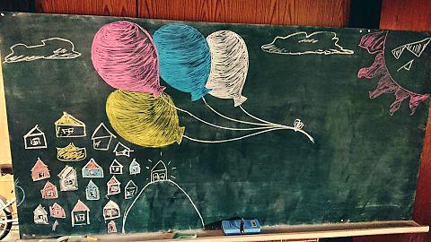 黒板アートの画像 プリ画像