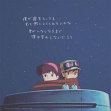 夢の恋人 / ズーカラデルの画像(夜に関連した画像)