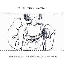 匂い。((1013)) プリ画像