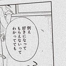 漫画の画像(#ヤンデレに関連した画像)