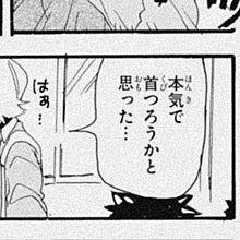 漫画の画像(恋愛に関連した画像)