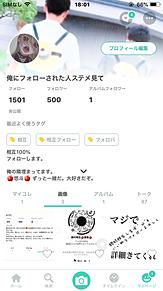 500人ありがとう プリ画像