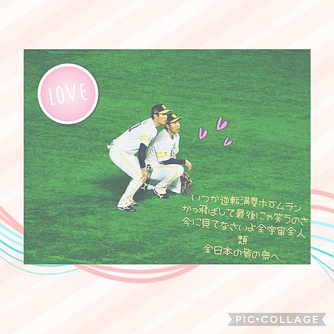 ギタばや   😍💕の画像(プリ画像)